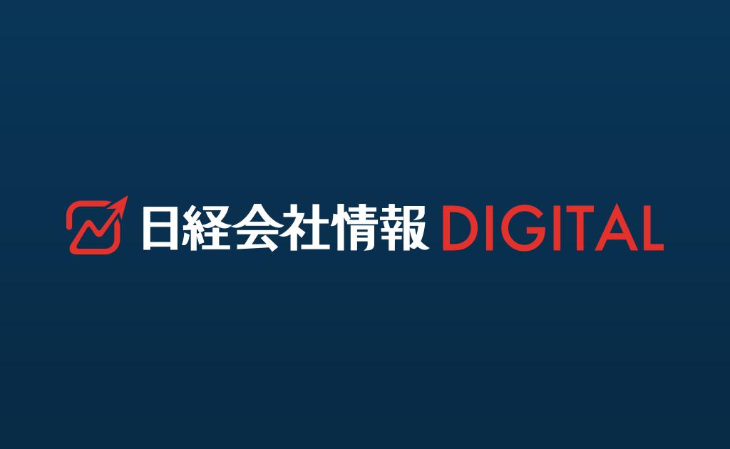 三菱UFJフィナンシャル・グループ[8306]の株価・株主優待など。 のTwitterの反応まとめ